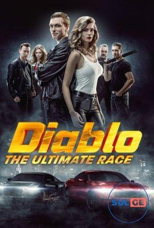 Diablo: The ultimate race / ჯოჯოხეთი: რბოლა ყველაფრისათვის / jojoxeti rbola yvelafrisatvis