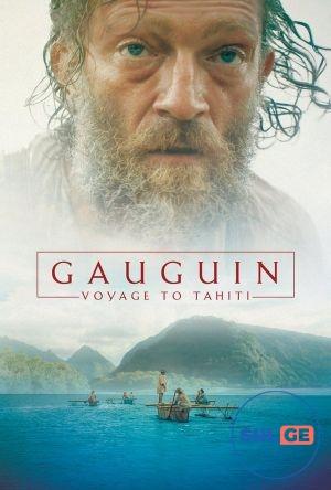 Gauguin: Voyage to Tahiti / გოგენი / gogeni