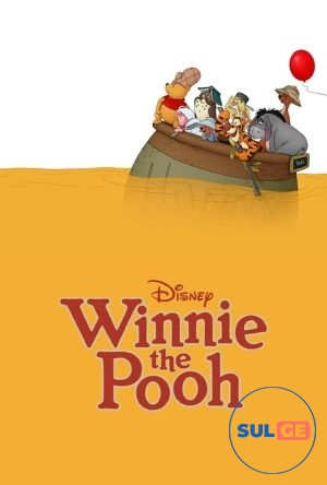 Winnie the Pooh / ვინი პუჰი / vini puhi